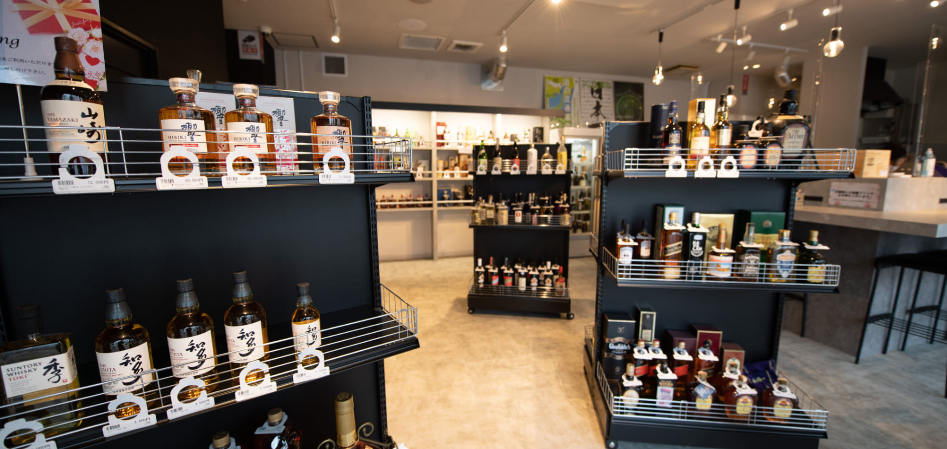ウィスキー買取のみに特化したプロフェッショナル集団